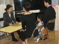 幼稚園受験のための模擬テスト(2年保育)