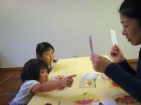 白百合学園幼稚園3年保育受験 講習会