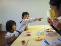 幼稚園別講習会(白百合クラス)